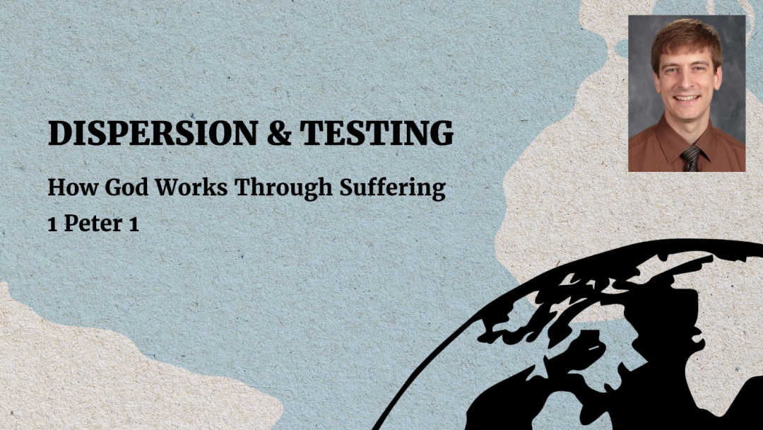 Dispersion & Testing